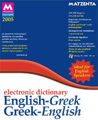 English-Greek-English dictionary Ideal for English Speakers by Magenta